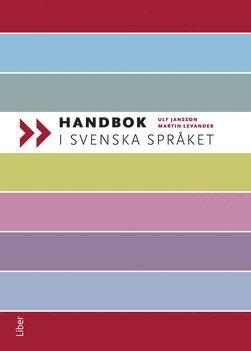 Handbok i svenska språket 1
