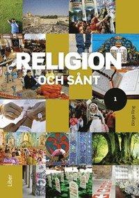bokomslag Religion och sånt 1