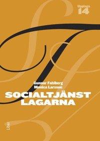 bokomslag Socialtjänstlagarna : bakgrund och tillämpning