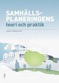 bokomslag Samhällsplaneringens teori och praktik