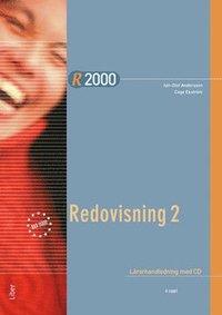 bokomslag R2000 Redovisning 2 Lärarhandledning med CD