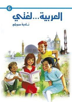 bokomslag Mitt språk är arabiska! 6 - Arabiska som modersmål
