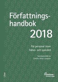 bokomslag Författningshandbok 2018, bok med onlinetjänst