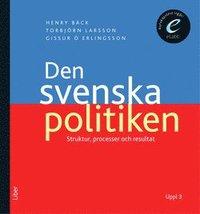bokomslag Den svenska politiken bok med eLabb: Strukturer, processer och resultat