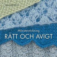 bokomslag Mönsterstickning : rätt och avigt