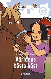 bokomslag Världens bästa häst
