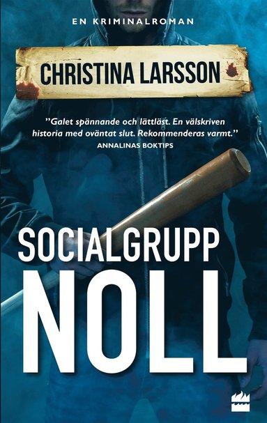 bokomslag Socialgrupp noll