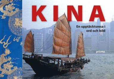 bokomslag Kina : en upptäcktsresa i ord och bild