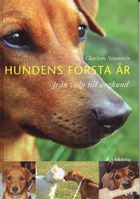 bokomslag Hundens första år : från valp till unghund