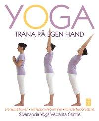 bokomslag Yoga : träna på egen hand