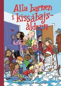 bokomslag Alla barnen i kissåbajsåldern