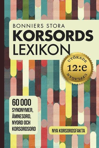 bokomslag Korsordslexikon, 12:e omarbetade utgåvan