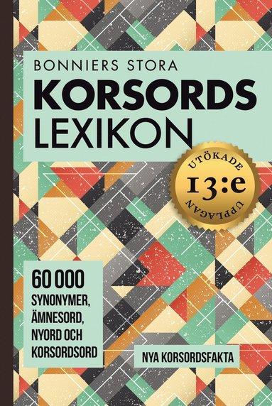 bokomslag Korsordslexikon, 13:e omarbetade utgåvan