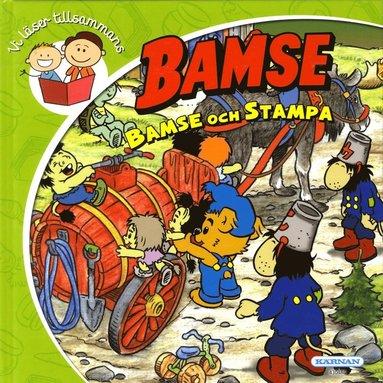 bokomslag Bamse och Stampa