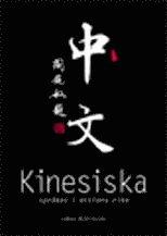 bokomslag Kinesiska språket i Mittens rike