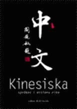 Kinesiska språket i Mittens rike 1
