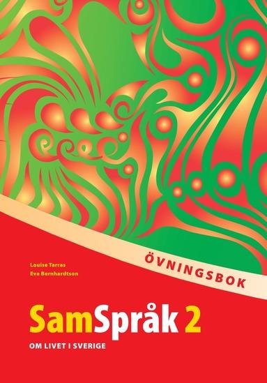 bokomslag SamSpråk 2 Övningsbok
