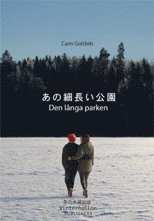 bokomslag Den långa parken