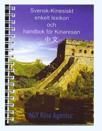 bokomslag Svensk-kinesiskt enkelt lexikon och handbok för Kinaresan