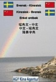 bokomslag Svensk-Kinesisk / Kinesisk-Svensk enkel ordbok