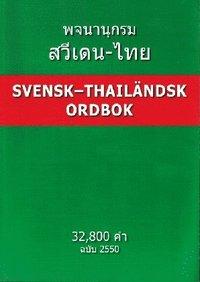 bokomslag Svensk-Thai Ordbok