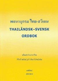 bokomslag Thailändsk-Svensk Ordbok