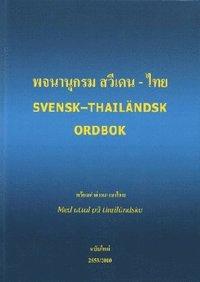 bokomslag Svensk-Thailändsk Ordbok