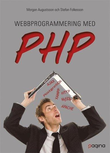 bokomslag Webbprogrammering med PHP