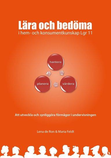 bokomslag Lära och bedöma : i hem- och konsumentkunskap Lgr 11