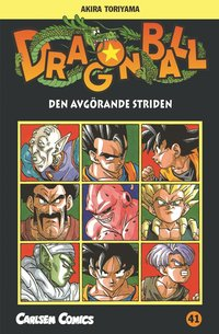 Dragon Ball 41 : den avgörande striden