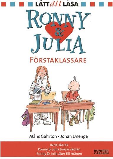 bokomslag Ronny och Julia: Förstaklassare