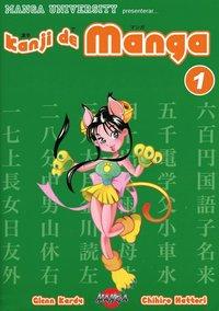 bokomslag Kanji de manga : lär dig japanska. 01