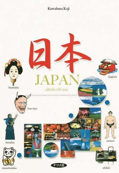 bokomslag Japan : allt du vill veta