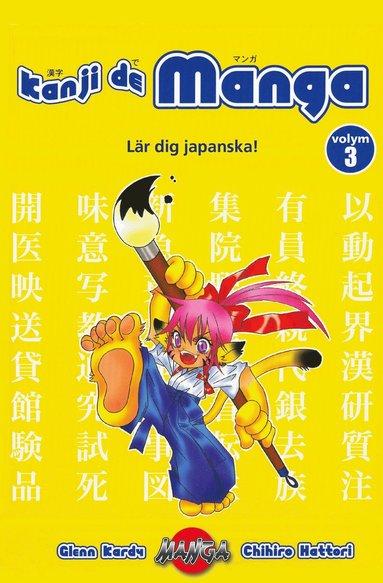 bokomslag Kanji de manga : Lär dig japanska 03