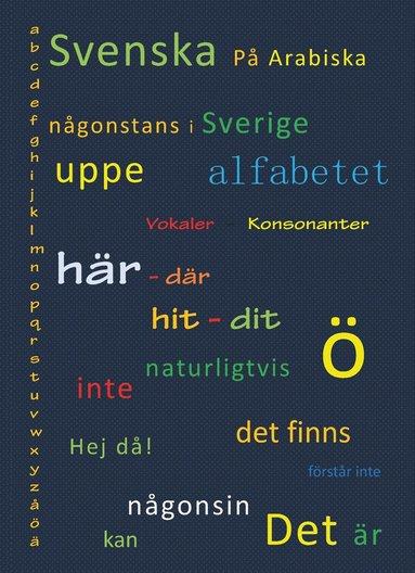 bokomslag Jag kan svenska