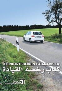 bokomslag Körkortsboken på arabiska / ???? ???? ???????