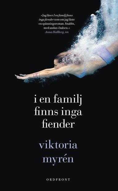bokomslag I en familj finns inga fiender