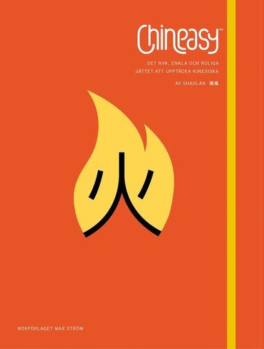 bokomslag Chineasy : det nya, enkla och roliga sättet att upptäcka kinesiska