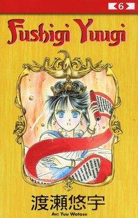 bokomslag Fushigi Yuugi 06