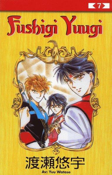 bokomslag Fushigi Yuugi 07