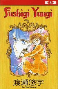 bokomslag Fushigi Yuugi 08