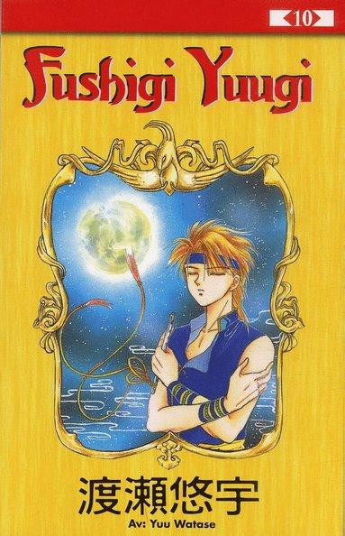 bokomslag Fushigi Yuugi 10