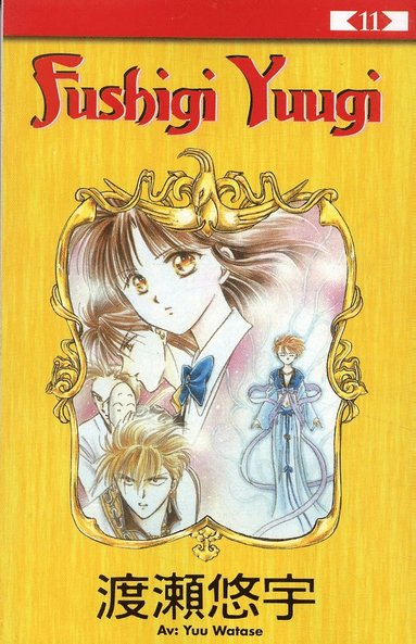bokomslag Fushigi Yuugi 11