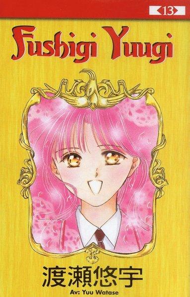 bokomslag Fushigi Yuugi 13