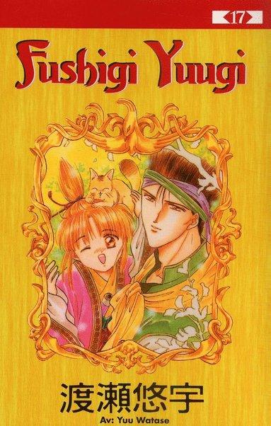 bokomslag Fushigi Yuugi 17