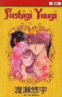 bokomslag Fushigi Yuugi 18
