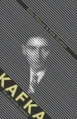 bokomslag Kafka. För en mindre litteratur