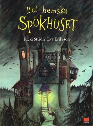 bokomslag Det hemska spökhuset