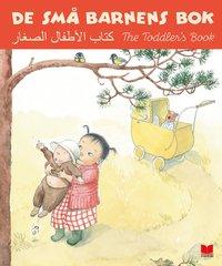 bokomslag De små barnens bok (svenska, arabiska, engelska)