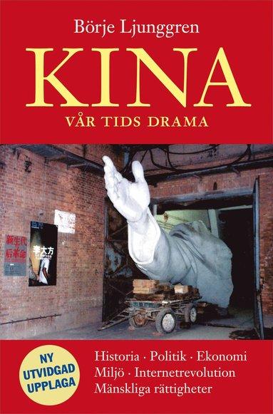 bokomslag Kina - vår tids drama : historia, politik, ekonomi, miljö, internetrevolution, mänskliga rättigheter
